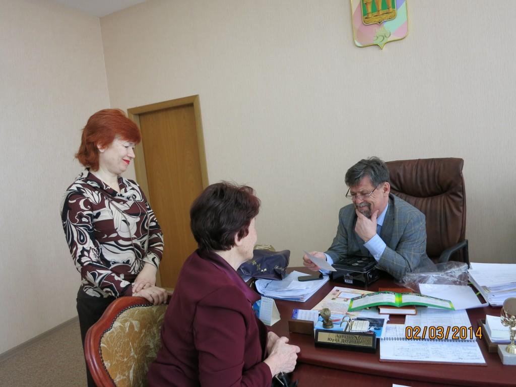 Встреча с главой г. Пенза Ю.П. Алпатовым