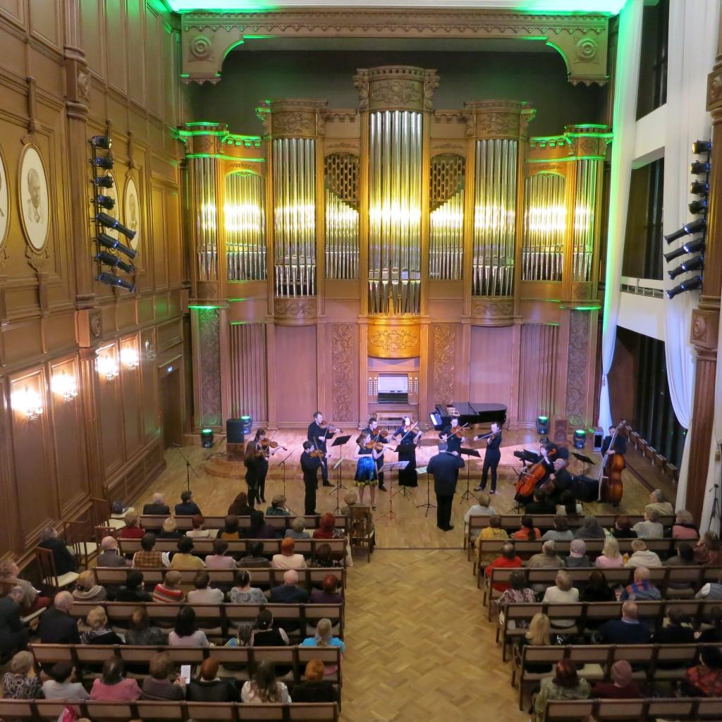 Сотрудничество Моцартовским обществом