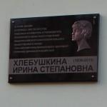 memorydesk